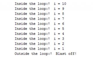 loops_demo